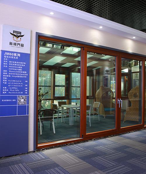 上海铝包木阳光房