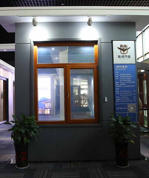上海86系列铝包木门窗