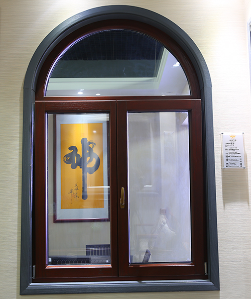 上海86系列铝包木圆弧窗